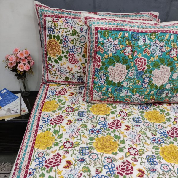 Jaal Colourful Double Bedsheet